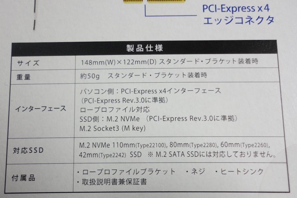 03 Owltech details.JPG