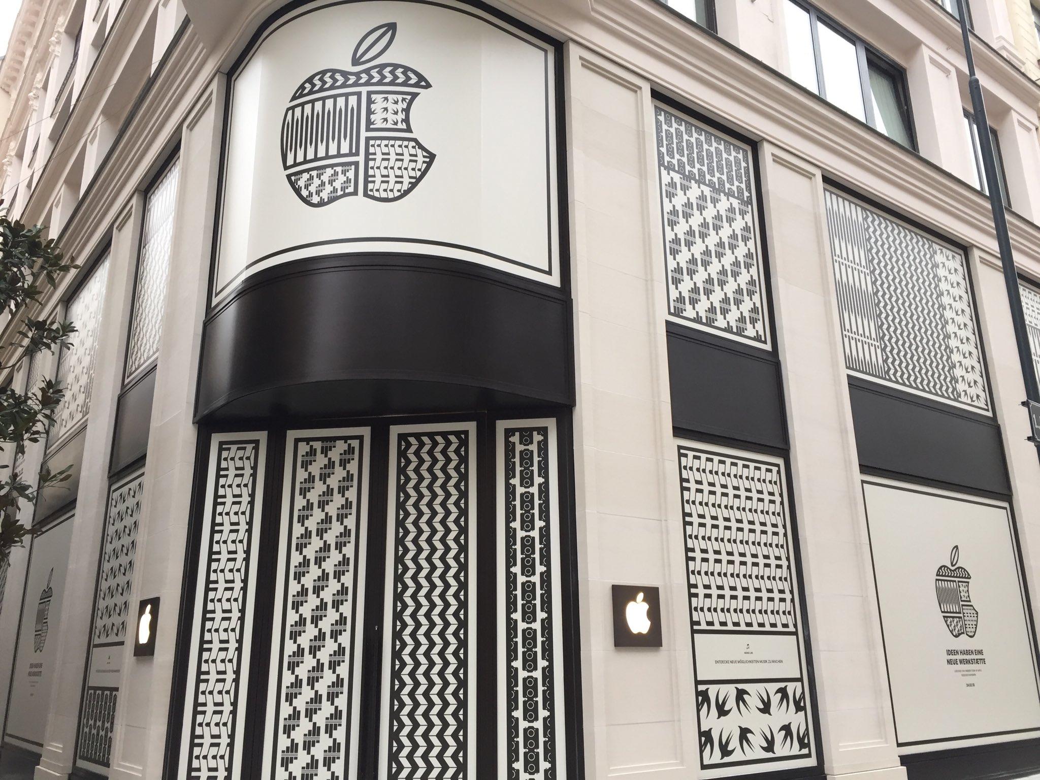Apple Store Vienna