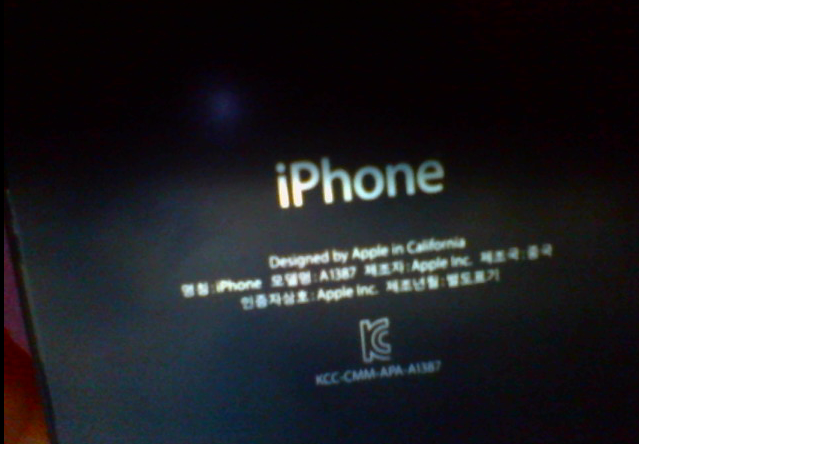 Korean Symbols On The Back Panel Of My Iphone Anyone Have This Type