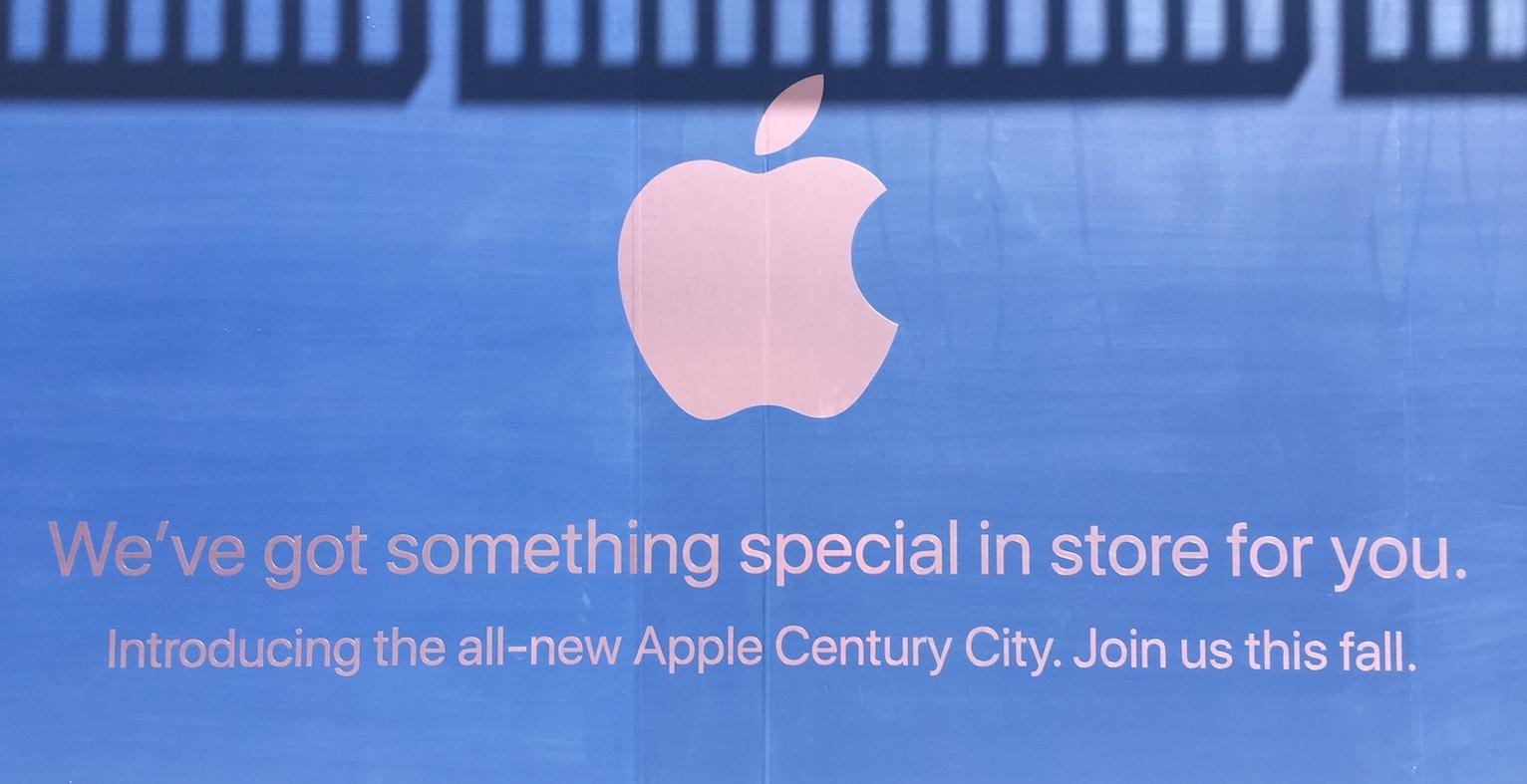 Apple-Store-Century-City.jpg