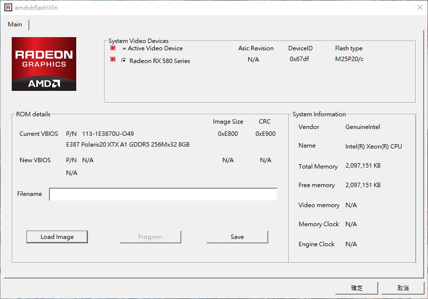 Sapphire PULSE RX580 8GB VBIOS Study | MacRumors Forums