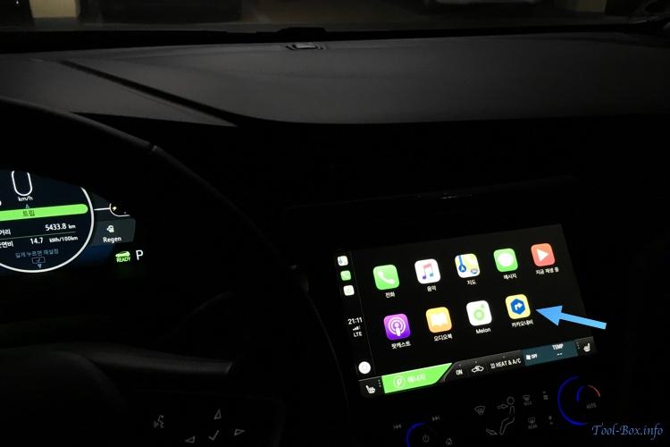 CarPlay01.jpg