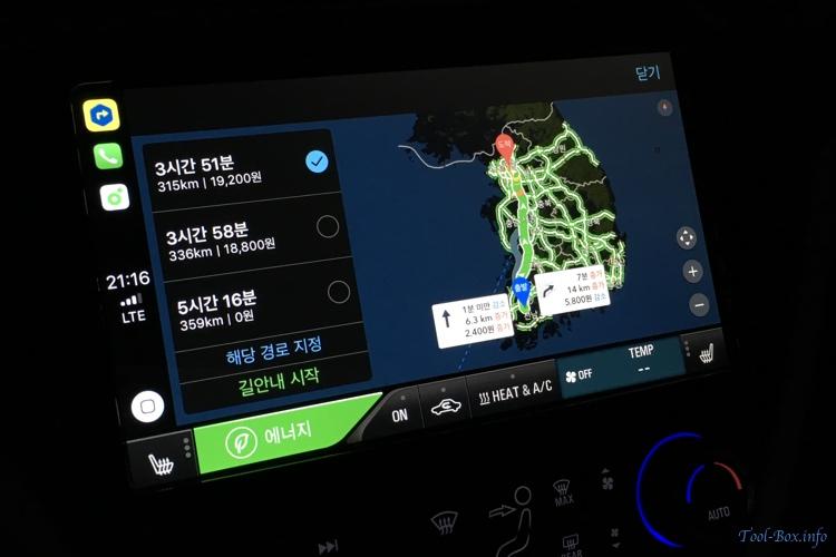CarPlay04.jpg