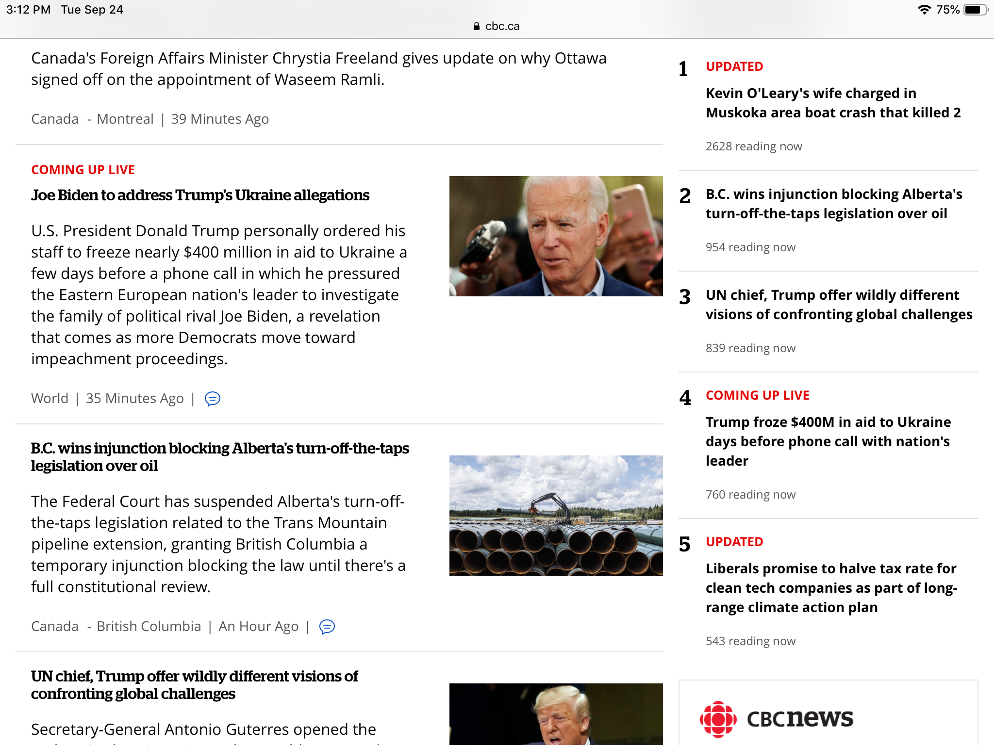 CBC_iOS12-2.PNG