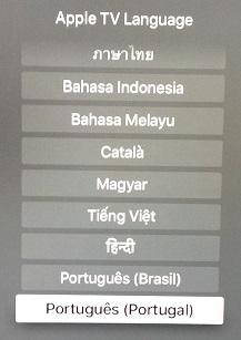Does ATV 4 support hebrew language? | MacRumors Forums