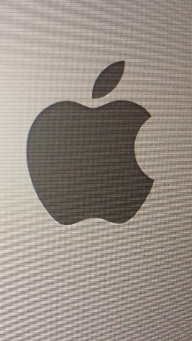 MacBook Pro Retina 2012 - feine graue horizontale Linien
