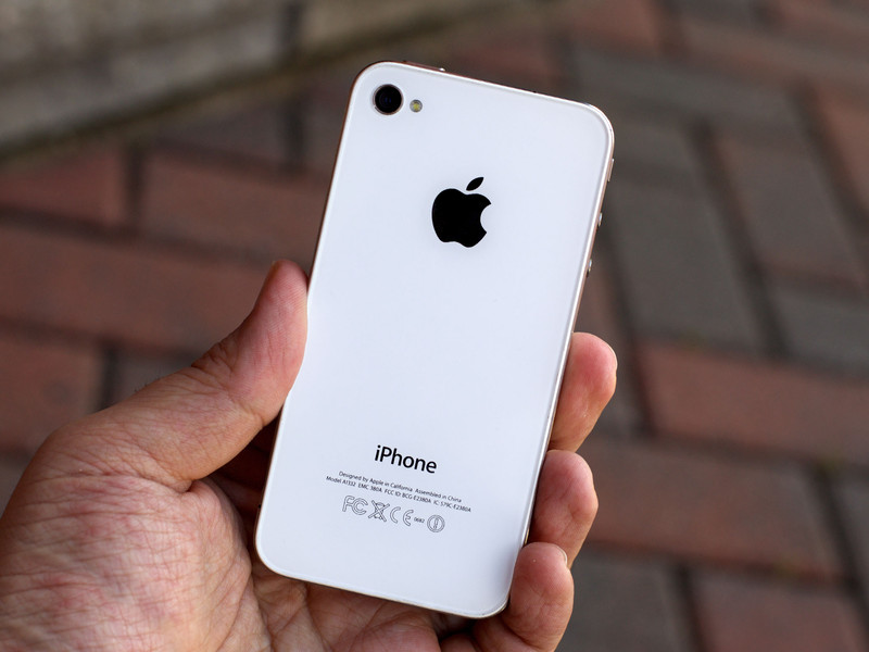 iphone-4-back-hero.jpg