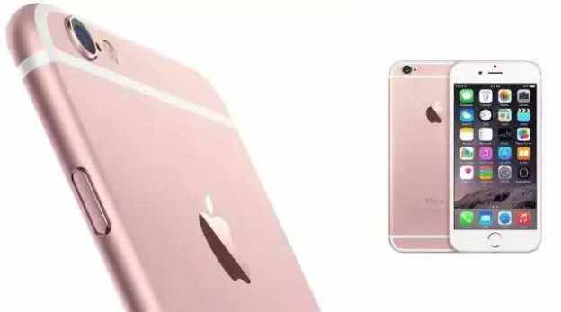 iphone-6s-pink-rose-gold-1.jpg