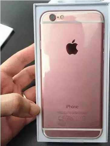 iphone-6s-pink-rose-gold-3.jpg