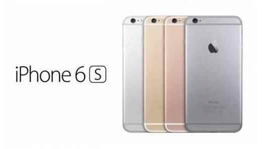 Leaked Photos Show Fully Assembled IPhone 6s For The First Time In A Completely New Color