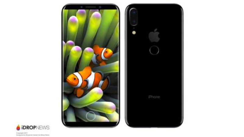 iphone8_main_1490868099486.jpg