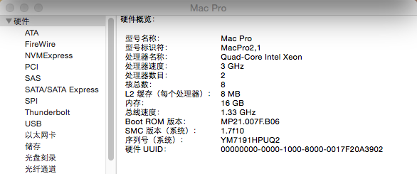 MacPro2,1hardware_150302.png