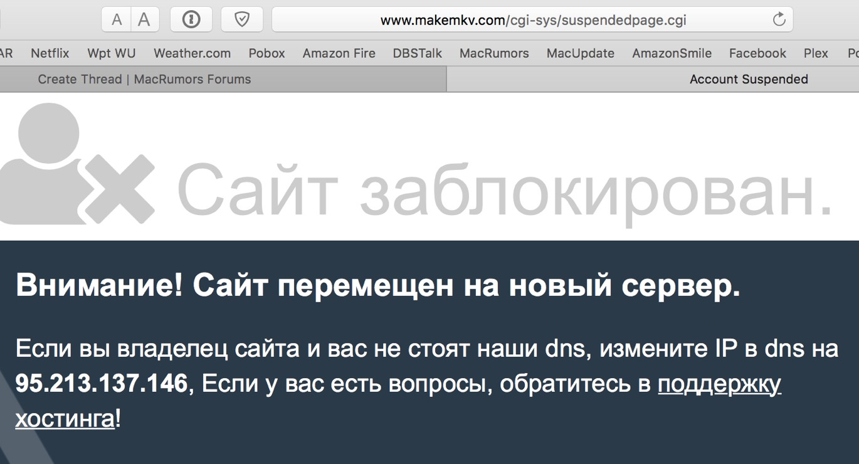 Makemkv reddit | www newvibes net down?? : makemkv  2019-01-23