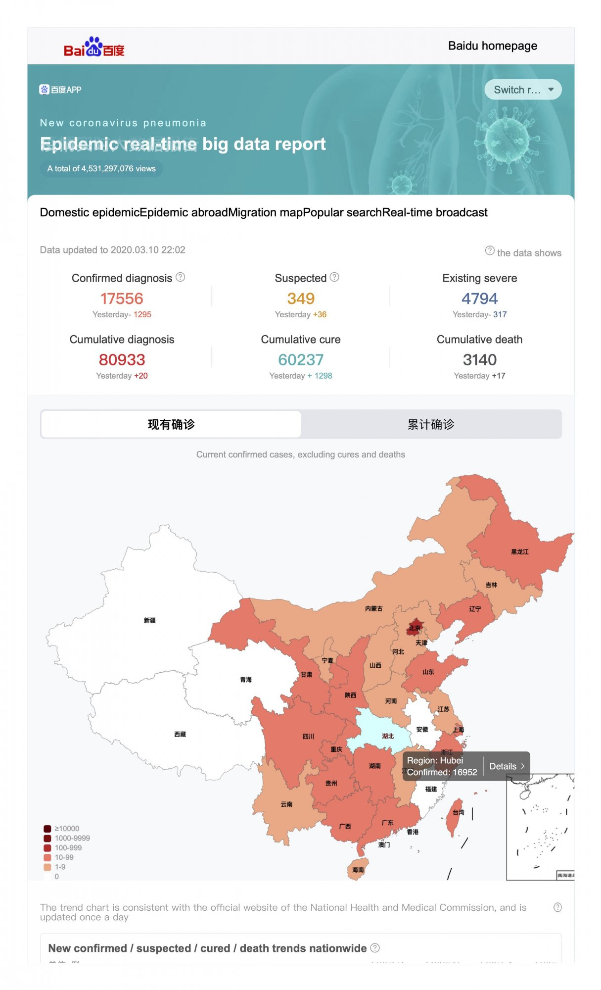 Real-time update_ New Coronavirus Pneumonia Epidemic Map (dragged) 1.jpg