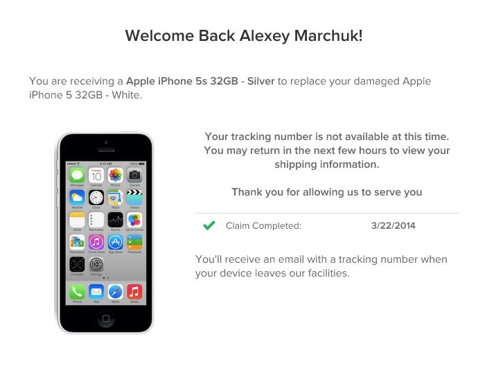 Asurion iPhone 4s Claim Hacking