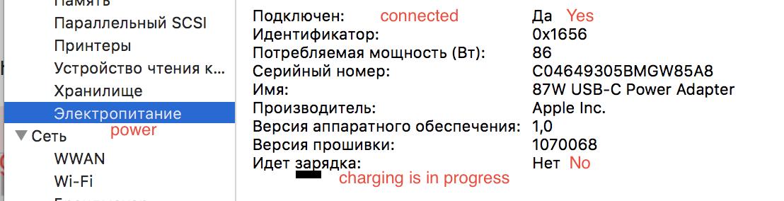 My MacBook not charging | MacRumors Forums