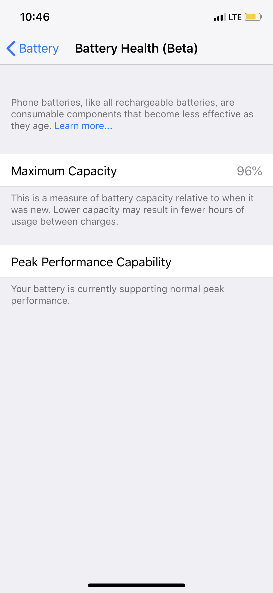 What is the battery capacity