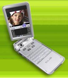 home_70v_device.jpg