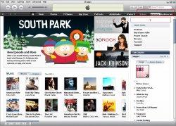 iTunes Screencap.JPG