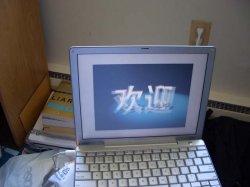 CIMG0963.JPG
