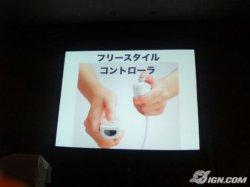 live-from-tgs-iwatas-keynote-20050915074553984.jpg