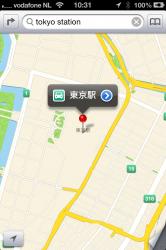 tokyo_station.png