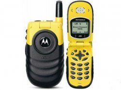 Nextel-two-i530.jpg