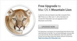 mountain_lion_upgradev99.jpg