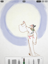 Li Bai with tools.png