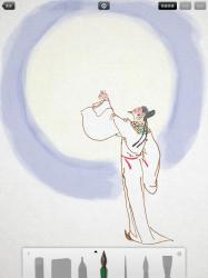 Li Bai with tools.png