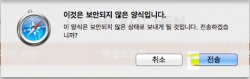 ???? 2013-02-05 ?? 7.23.35.png
