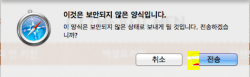 ???? 2013-02-05 ?? 7.23.50.png