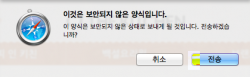 ???? 2013-02-05 ?? 7.23.24.png