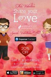 valentines_banner.jpg