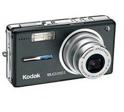 Kodak-V530-schwarz.jpg