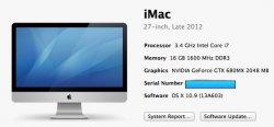 iMac late 2013.jpg