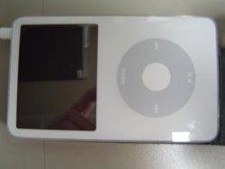 iPod comp005.jpg