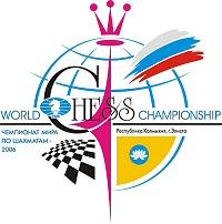 wcc2006_logo.jpg