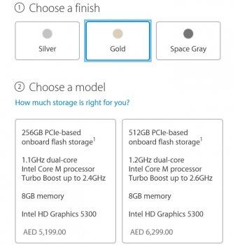 macbook price.jpg