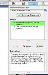 russian text.jpg