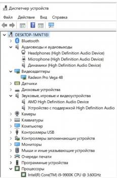 Cirrus Audio 4206b Audio Controller Driver Windows 10
